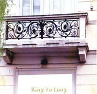 KYL-028B 鍛造陽台欄杆