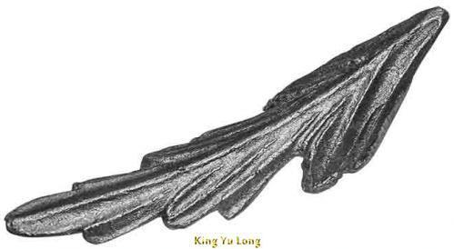 KYL-1172F-1(小弧) (W44xH146mm)